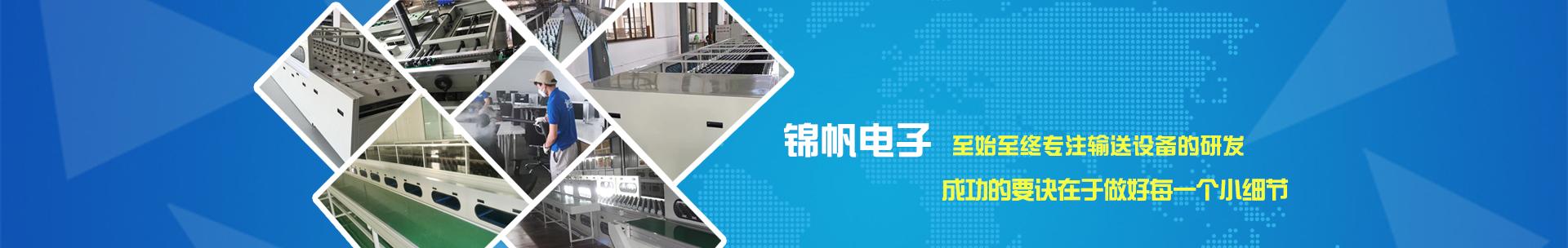 生产流水线厂家,自动化装配线